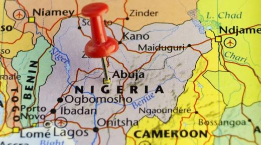 ما هي عاصمة نيجيريا؟