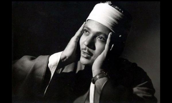 الحنجرة الذهبية.. عبد الباسط عبد الصمد