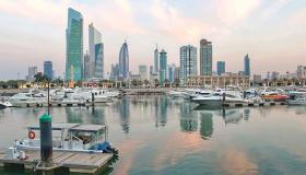 عدد سكان الكويت لعام 2020 | ترتيب الكويت عالمياً من حيث تعداد السكان