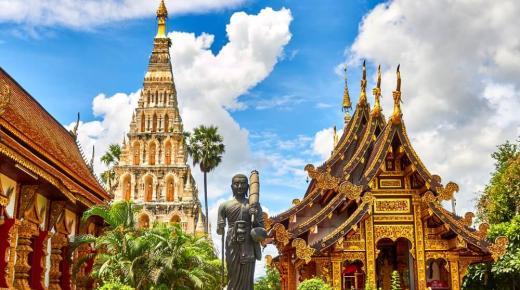 عدد سكان تايلاند لعام 2020 | ترتيب تايلاند عالمياً من حيث تعداد السكان