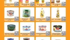 عروض سعودي ماركت على المواد الغذائية