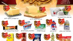 عروض العثيم مصر من 16 مايو حتى 31 مايو 2019 رمضان كريم