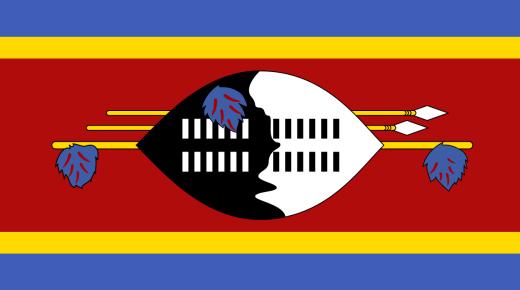 ما معنى ألوان علم إسواتيني ؟