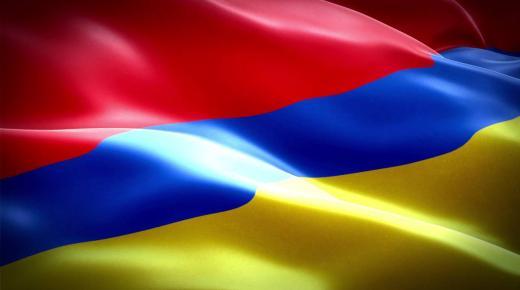 ما معنى ألوان علم ارمانيا؟