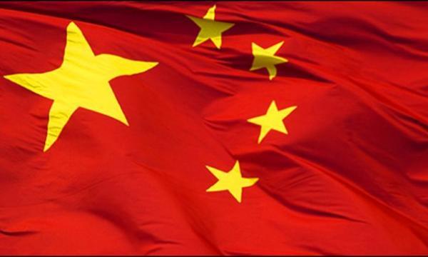 ما معنى ألوان علم جمهورية الصين؟