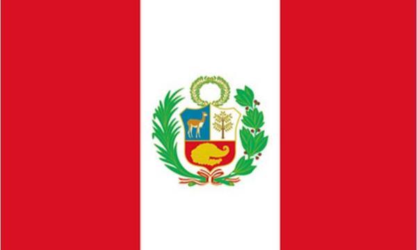 ما معنى ألوان علم بيرو ؟