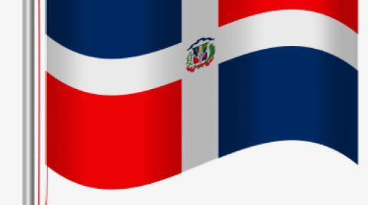 ما معنى ألوان علم جمهورية الدومينيكان ؟