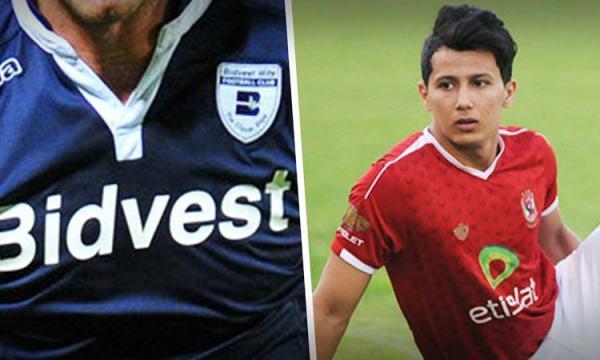 من هو عمرو جمال لاعب النادي الأهلي ومنتخب مصر لكرة القدم؟