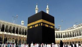 فتح مكة في شهر رمضان