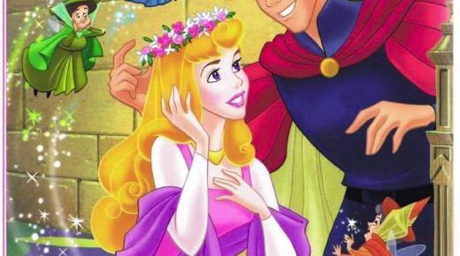 قصة الأميرة نائمة