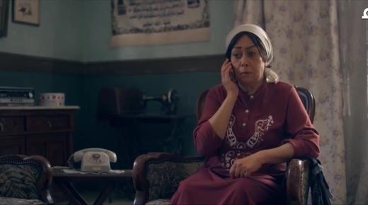 مسلسل قمر هادي الحلقة 21 الحادية والعشرون