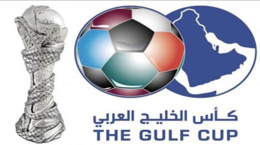 جدول مباريات بطولة كأس الخليج العربي 24 2019 كامل