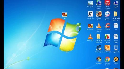 شرح كيفية تصوير شاشة الكمبيوتر بدون برامج لنظام ويندوز وماك