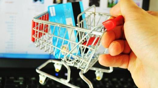 مراحل التسوق عبر الإنترنت