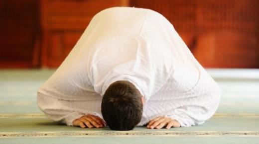 كيف أثبت على الصلاة؟