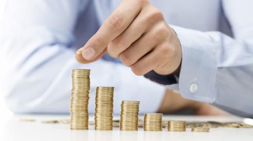 كيف أستطيع توفير المال؟