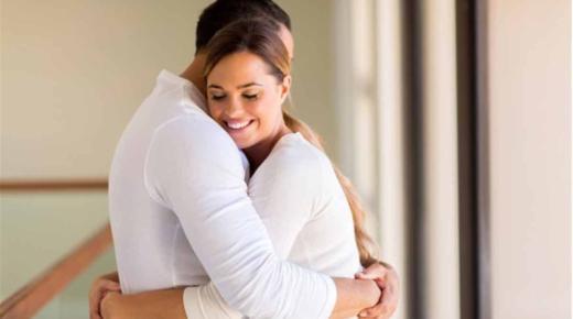 كيف تحافظ على علاقة زوجية مستقرة