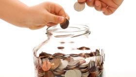 كيف يمكن توفير المال؟