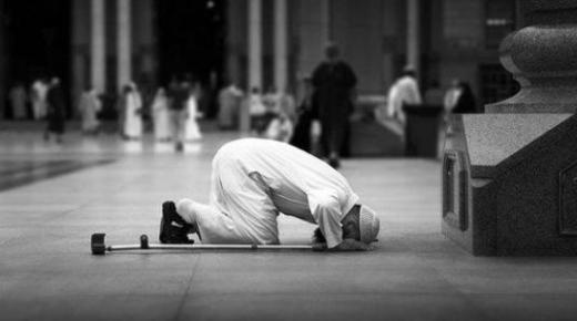 كيفية الخشوع في الصلاة