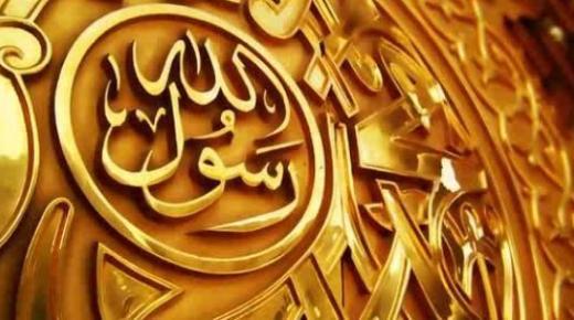 كيف كان يصلي رسول الله صلى الله عليه وسلم؟