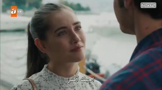 مسلسل لا أحد يعلم الحلقة 18 الثامنة عشر مترجمة