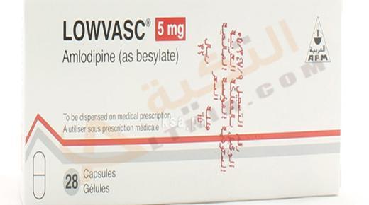 دواء لوفاسك Lowvasc لعلاج الذبحة الصدرية وضغط الدم المرتفع