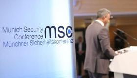 مؤتمر ميونخ للأمن والنقاش حول مستقبل العالم
