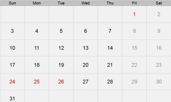 تقويم شهر مايو 2020 التقويم الميلادي لشهر (5) أيار 2020 بالإجازات