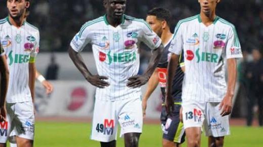 موعد مباراة الرجاء والمغرب التطواني الأربعاء 11-12-2019 والقنوات الناقلة | الدوري المغربي