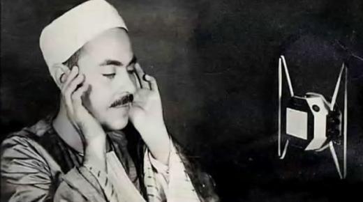 قيثارة السماء الشيخ محمد رفعت