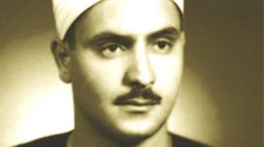 محمد صديق المنشاوي .. الصوت الباكي