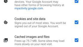 كيفية محو سجل البحث في المتصفح