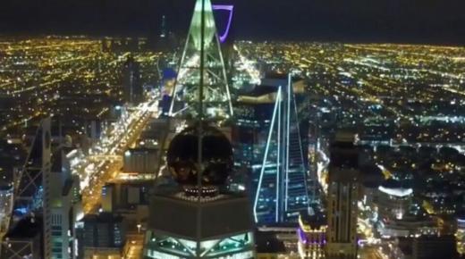 بم تشتهر مدينة الرياض ؟