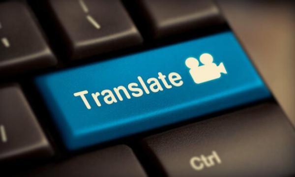 مشروع الترجمة من المنزل أونلاين