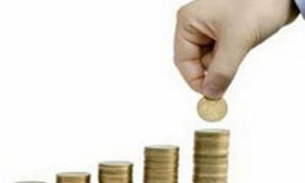 مفهوم عجز الميزانية العامة
