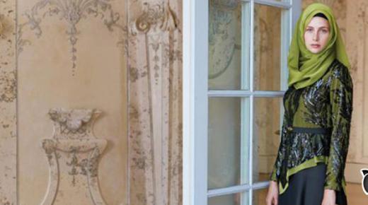 ملابس محجبات 2019 أجمل صور تصميمات أزياء شتوية وصيفية للمحجبات