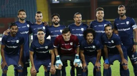 ملخص مباراة إنبي والترسانة اليوم الجمعة 6-12-2019 | كأس مصر