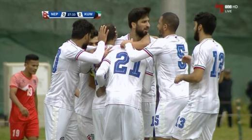 ملخص مباراة الكويت ونيبال اليوم الثلاثاء 19-8-2019 | تصفيات آسيا المؤهلة إلى كأس العالم 2022
