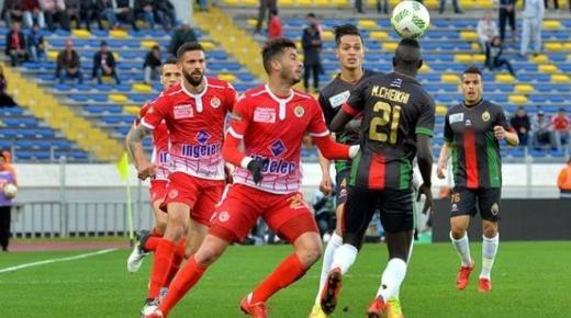 أهداف و ملخص مباراة الوداد والجيش الملكي اليوم الأحد 15-12-2019 | الدوري المغربي
