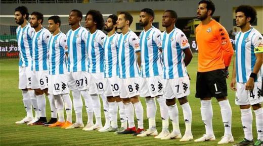 أهداف و ملخص مباراة بيراميدز والنجوم اليوم الخميس 5-12-2019 | كأس مصر
