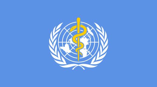 أهداف منظمة الصحة العالمية