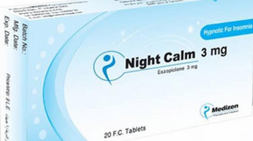 دواء نايت كالم Night Calm لعلاج الأرق والمساعدة على النوم
