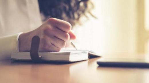 هل تريد كتابة الشعر.. تعرف على نصائح الشعراء لتكون شاعرا