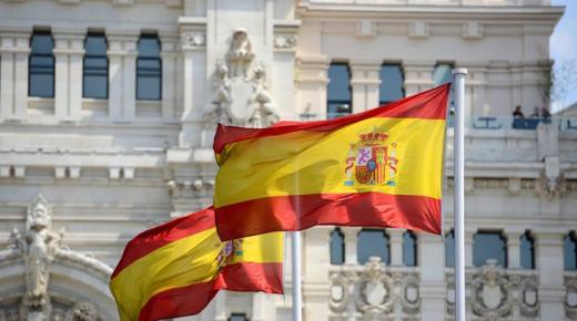 نظام الحكم في إسبانيا