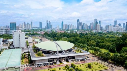 ما هو نظام الحكم في إندونيسيا؟