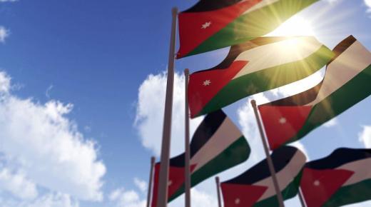 ما هو نظام الحكم في الأردن؟