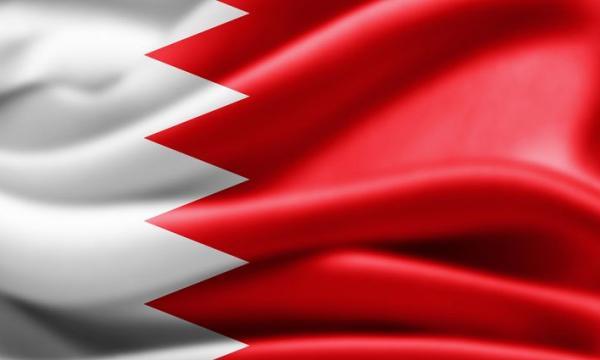 نظام الحكم في البحرين