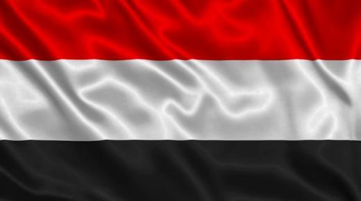 نظام الحكم في اليمن