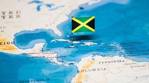 ما هو نظام الحكم في جامايكا؟