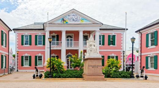 ما هو نظام الحكم في جزر الباهاما؟